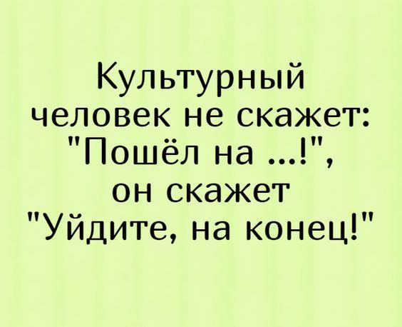 Read more about the article Свежие шутки и фразы
