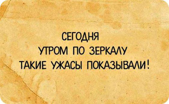 Read more about the article Свежие смешные шутки и фразы