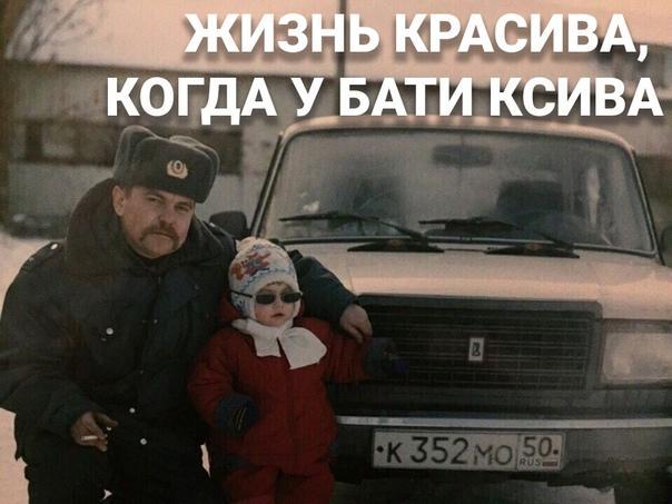 Read more about the article Свежие веселые мемы пятницы