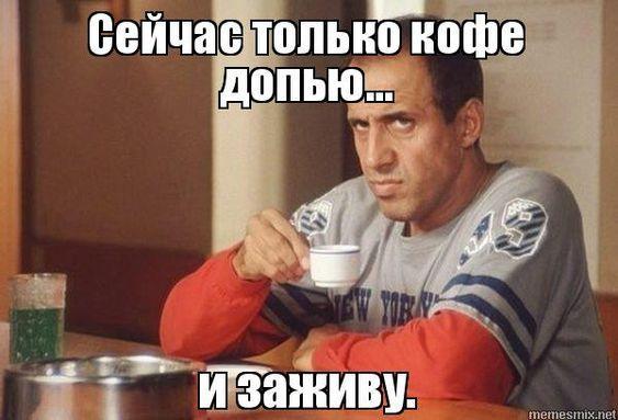Read more about the article Свежие веселые мемы вторника