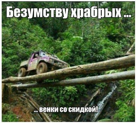 Read more about the article Свежие веселые мемы среды