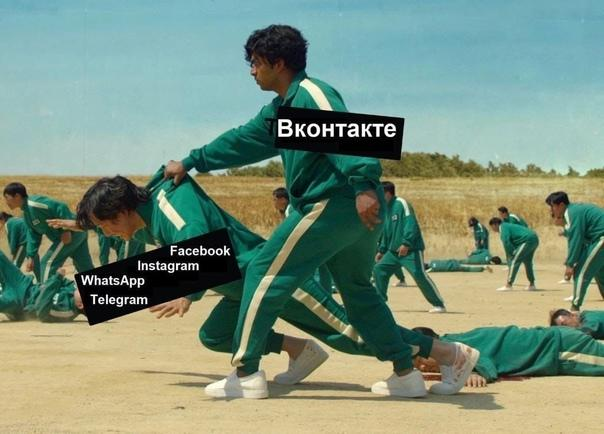 Свежие веселые мемы четверга