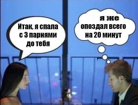 Свежие забавные мемы понедельника