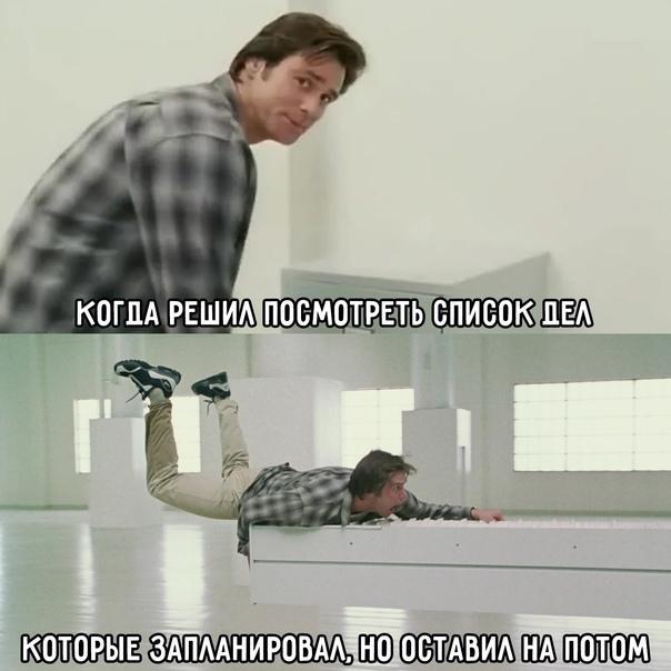 Свежие забавные мемы четверга