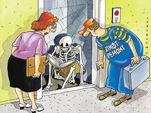 Анекдоты - картинки про подъезд и лифт