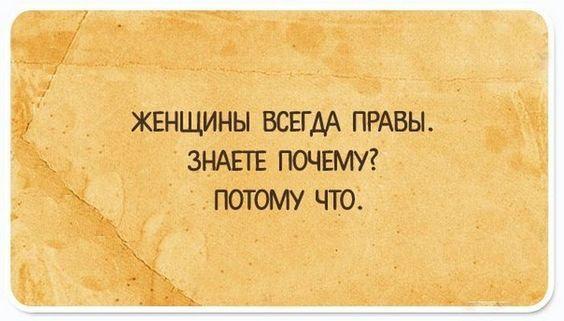 Read more about the article Картинки с новыми ржачными до слез шутками