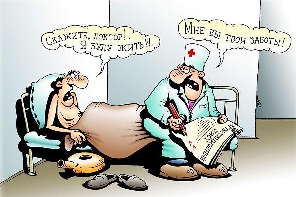 анекдоты про доктора и неделю