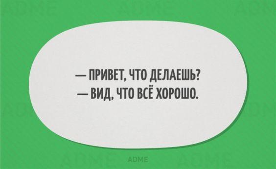 Read more about the article Прикольные до слез шуточки