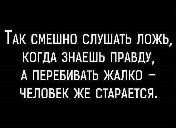 Read more about the article Прикольные свежие шуточки